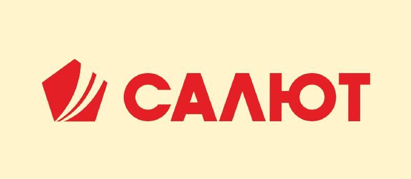 ТОВ Сквирський комбінат хлібопродуктів - Wo kaufen